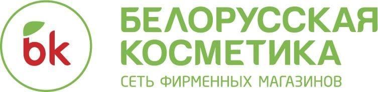 Интернет Магазин Белорусской Косметики В Новосибирске